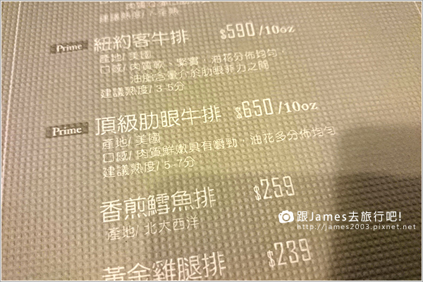【台中美食】牧森原味牛排(太平)31.JPG