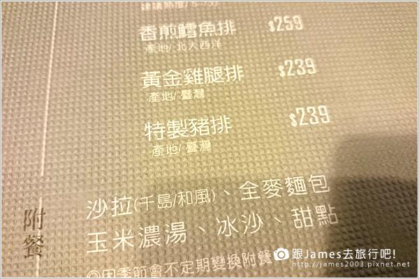 【台中美食】牧森原味牛排(太平)32.JPG