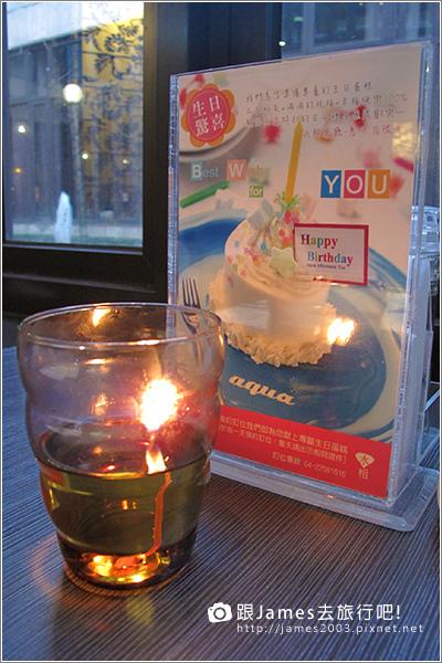 【台中美食】台中聚餐推薦-水相餐廳 aqua 05.JPG