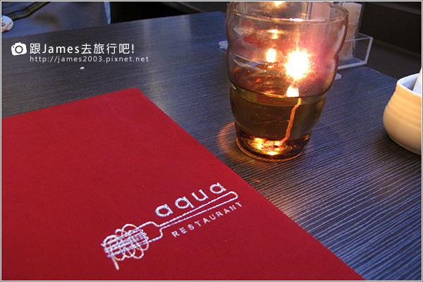 【台中美食】台中聚餐推薦-水相餐廳 aqua 07.JPG