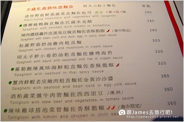【台中美食】台中聚餐推薦-水相餐廳 aqua 34.JPG