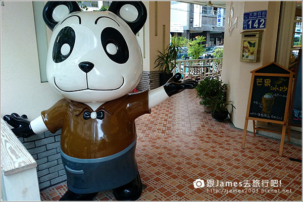 Panda Caf'e 胖達咖啡輕食館 001.JPG
