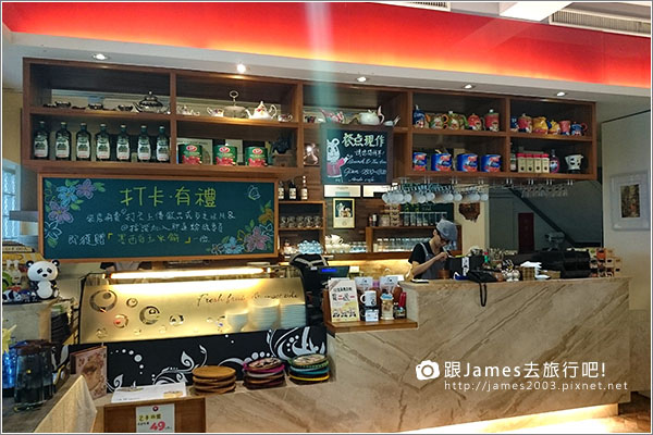 Panda Caf'e 胖達咖啡輕食館 005.JPG