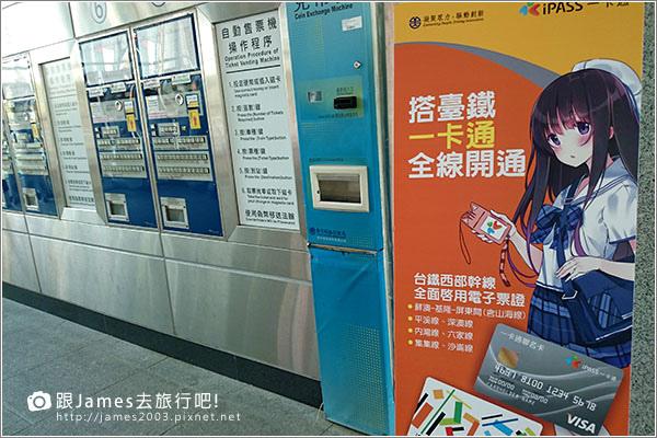 【員林景點】讓妳想談戀愛的-員林火車站(草間彌生高跟鞋) 011.JPG