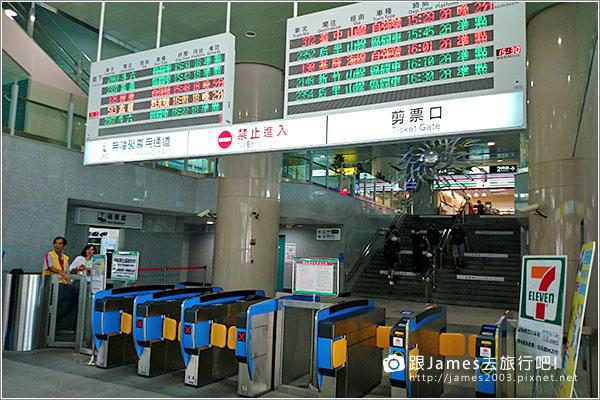 【員林景點】讓妳想談戀愛的-員林火車站(草間彌生高跟鞋) 013.JPG