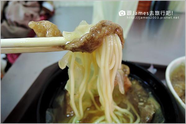 【高雄旗津遊記】旗津渡輪小吃之旅 12.JPG
