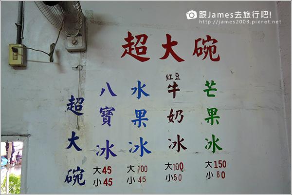 【高雄旗津遊記】旗津渡輪小吃之旅 19.JPG