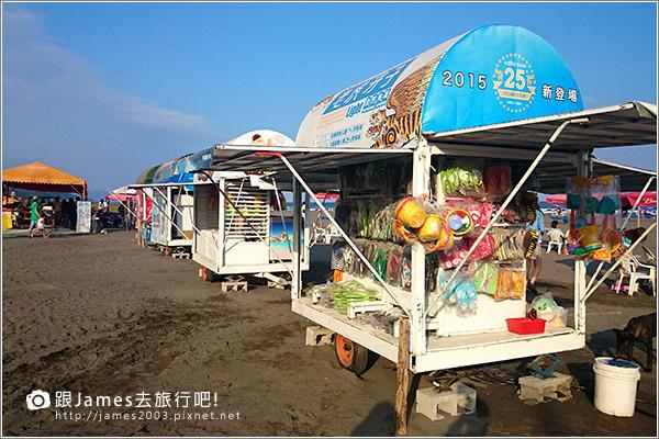 【宜蘭頭城】外澳服務區09.JPG
