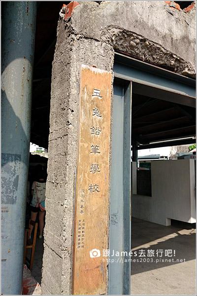 【宜蘭旅遊】玉兔鉛筆學校,宜蘭觀光工廠,DIY03.JPG