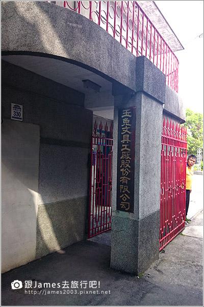 【宜蘭旅遊】玉兔鉛筆學校,宜蘭觀光工廠,DIY06.JPG