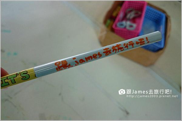 【宜蘭旅遊】玉兔鉛筆學校,宜蘭觀光工廠,DIY11.JPG