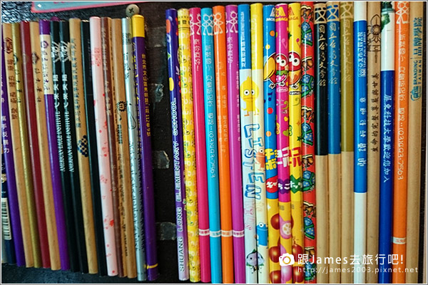 【宜蘭旅遊】玉兔鉛筆學校,宜蘭觀光工廠,DIY17.JPG