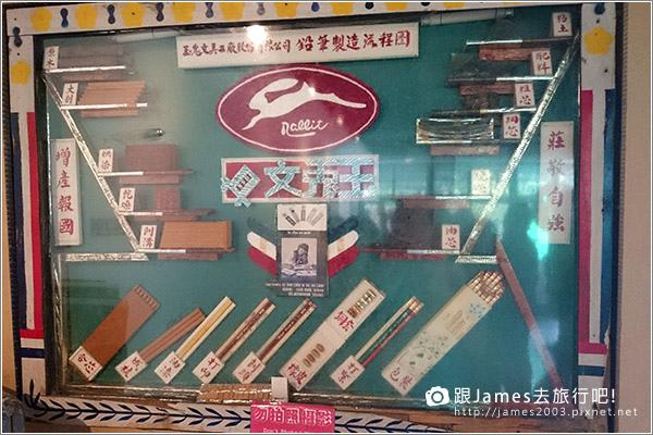 【宜蘭旅遊】玉兔鉛筆學校,宜蘭觀光工廠,DIY13.JPG