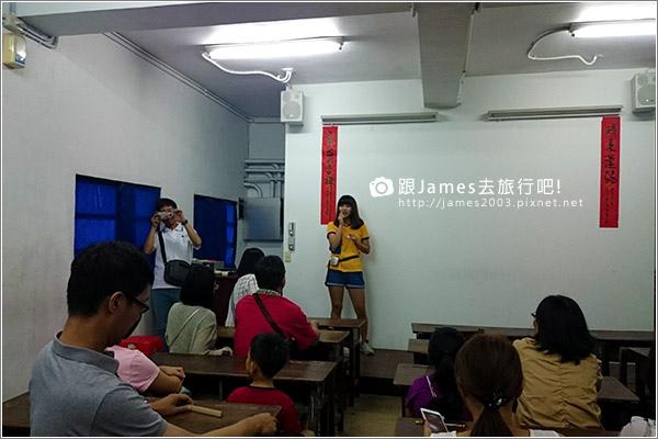 【宜蘭旅遊】玉兔鉛筆學校,宜蘭觀光工廠,DIY19.JPG