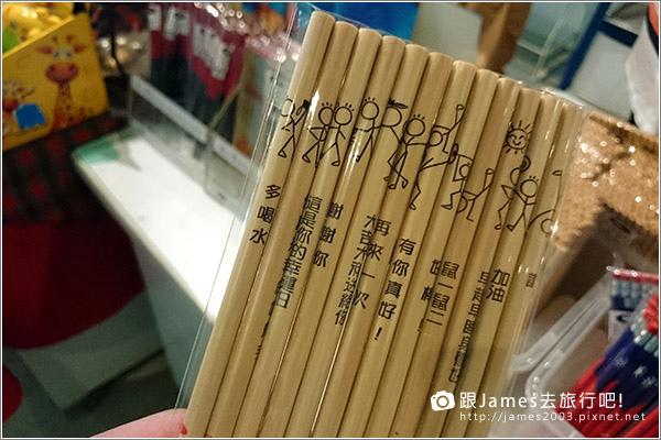 【宜蘭旅遊】玉兔鉛筆學校,宜蘭觀光工廠,DIY26.JPG