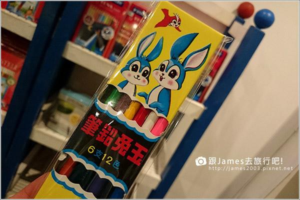【宜蘭旅遊】玉兔鉛筆學校,宜蘭觀光工廠,DIY27.JPG