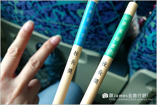 【宜蘭旅遊】玉兔鉛筆學校,宜蘭觀光工廠,DIY32.JPG