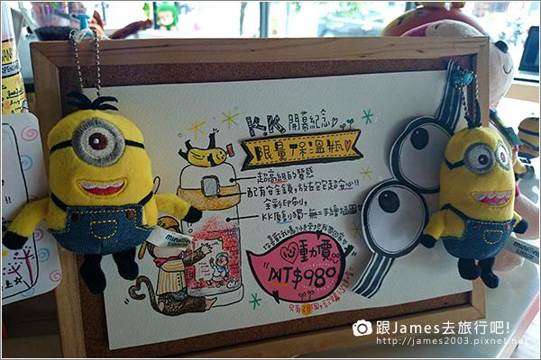 【台中美食】台中西屯逢甲- K.K. Banana 義大利麵、香蕉船 05.JPG