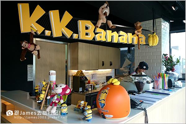 【台中美食】台中西屯逢甲- K.K. Banana 義大利麵、香蕉船 04.JPG