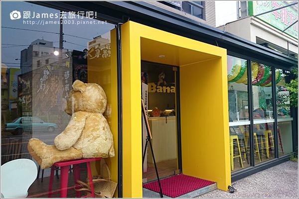 【台中美食】台中西屯逢甲- K.K. Banana 義大利麵、香蕉船 02.JPG