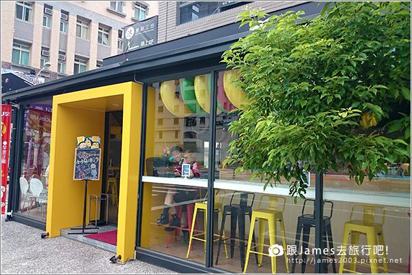 【台中美食】台中西屯逢甲- K.K. Banana 義大利麵、香蕉船 01.JPG
