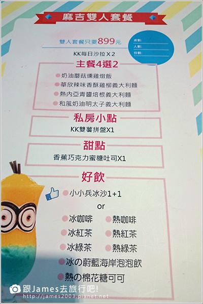 【台中美食】台中西屯逢甲- K.K. Banana 義大利麵、香蕉船 19.JPG