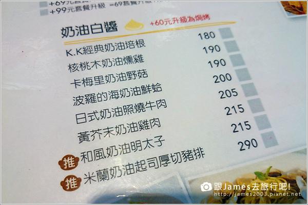 【台中美食】台中西屯逢甲- K.K. Banana 義大利麵、香蕉船 22.JPG