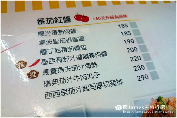 【台中美食】台中西屯逢甲- K.K. Banana 義大利麵、香蕉船 21.JPG