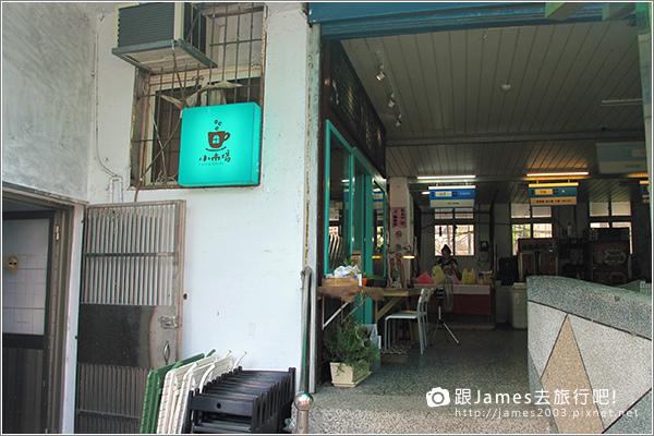 【基隆美食】小市場咖啡(源遠傳統市場) 02.JPG