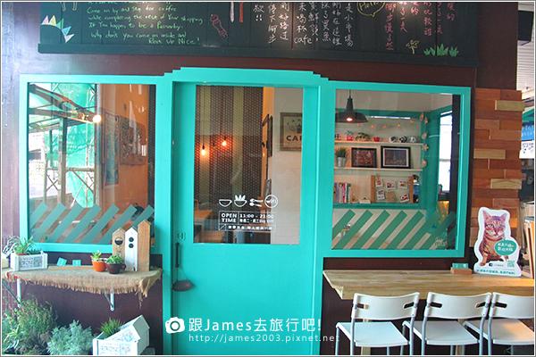 【基隆美食】小市場咖啡(源遠傳統市場) 05.JPG