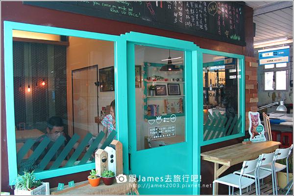 【基隆美食】小市場咖啡(源遠傳統市場) 04.JPG
