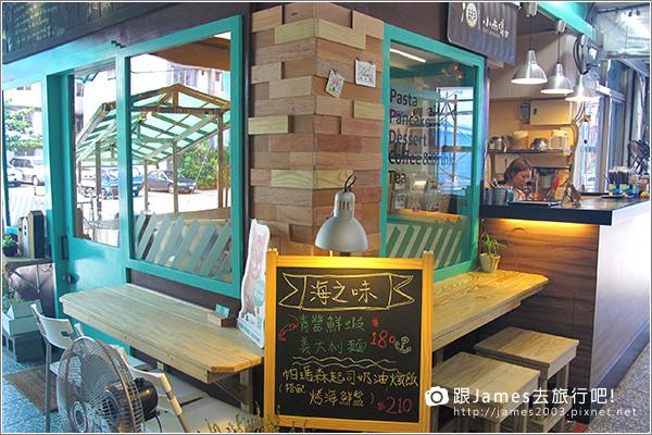 【基隆美食】小市場咖啡(源遠傳統市場) 06.JPG