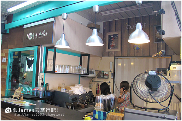 【基隆美食】小市場咖啡(源遠傳統市場) 10.JPG