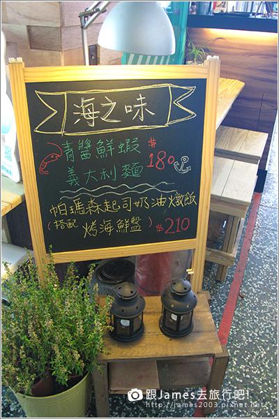 【基隆美食】小市場咖啡(源遠傳統市場) 09.JPG