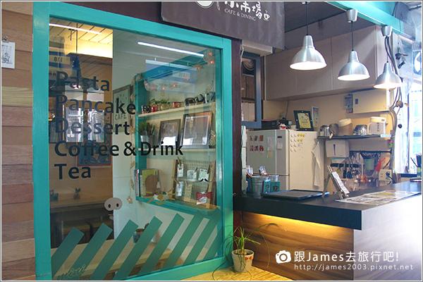 【基隆美食】小市場咖啡(源遠傳統市場) 11.JPG