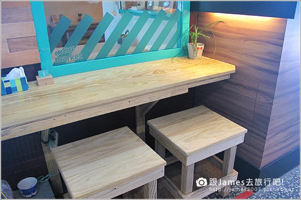【基隆美食】小市場咖啡(源遠傳統市場) 12.JPG