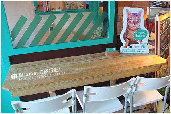 【基隆美食】小市場咖啡(源遠傳統市場) 13.JPG