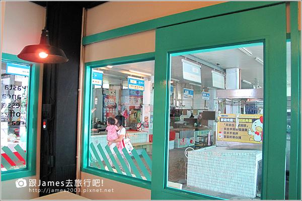 【基隆美食】小市場咖啡(源遠傳統市場) 15.JPG