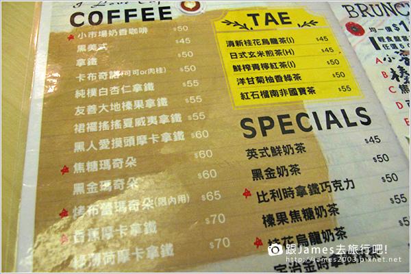 【基隆美食】小市場咖啡(源遠傳統市場) 22.JPG