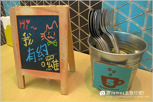 【基隆美食】小市場咖啡(源遠傳統市場) 25.JPG