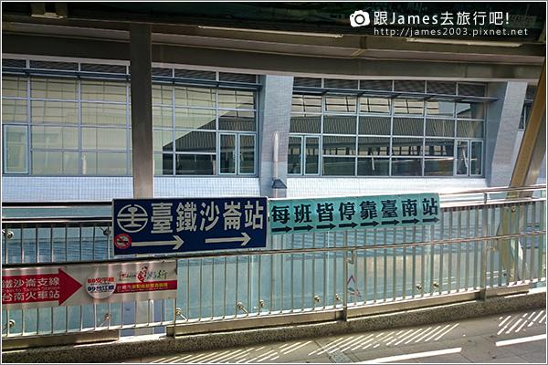 【台南旅遊】台南高鐵站、沙崙車站、台南車站、火車 05.JPG