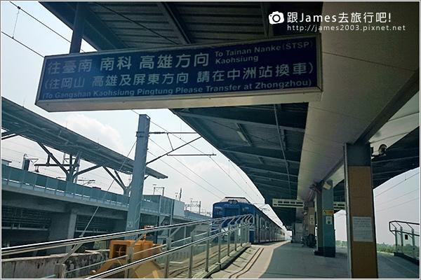 【台南旅遊】台南高鐵站、沙崙車站、台南車站、火車 11.JPG