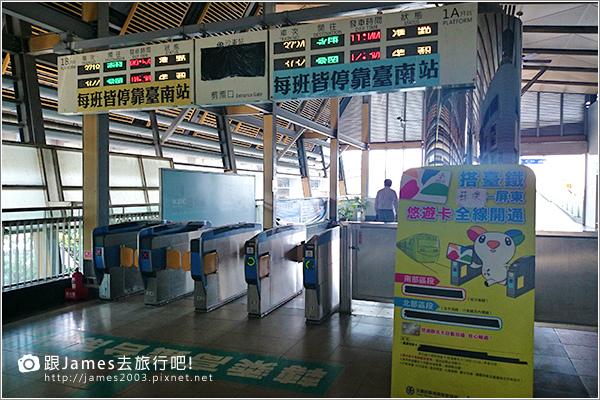 【台南旅遊】台南高鐵站、沙崙車站、台南車站、火車 10.JPG