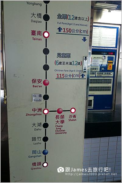 【台南旅遊】台南高鐵站、沙崙車站、台南車站、火車 09.JPG