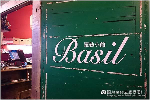 【台中美食】羅勒小館(SOGO百貨後面、舊書報館)_03.JPG
