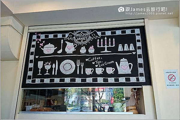 台中早午餐、台灣美術館、美術園道、尼克咖啡、MOCHA JANE'S 摩卡珍思08.JPG