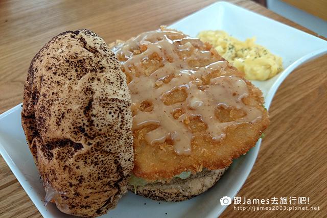 早午餐、台中、中國醫藥學院、Rice & Shine 米閃早午餐(別讓樹懶不開心) 06.JPG