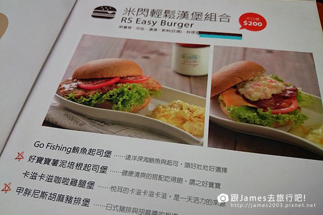 早午餐、台中、中國醫藥學院、Rice & Shine 米閃早午餐(別讓樹懶不開心) 09.JPG