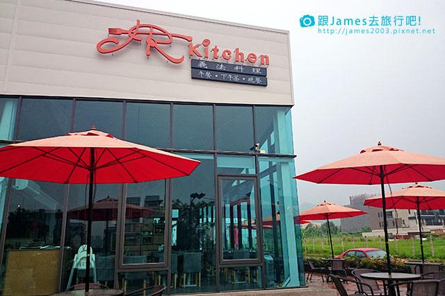 大坑餐廳、T.R Kitchen、咖啡廳、義大利餐廳、法國餐廳、藍天白雲橋02.JPG