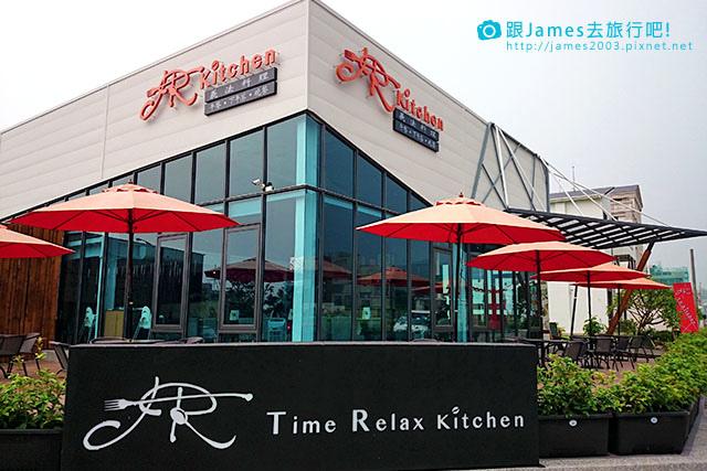 大坑餐廳、T.R Kitchen、咖啡廳、義大利餐廳、法國餐廳、藍天白雲橋01.JPG